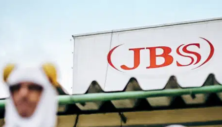 JBS paga US$ 11 milhões em resgate a autores de ataque ransomware