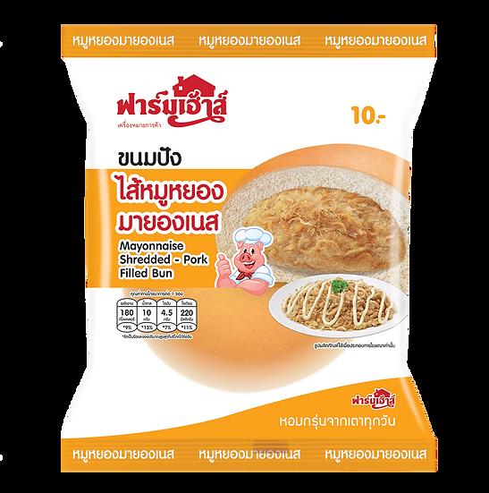 Mayonnaise Shredded-P Filled Bun 60.