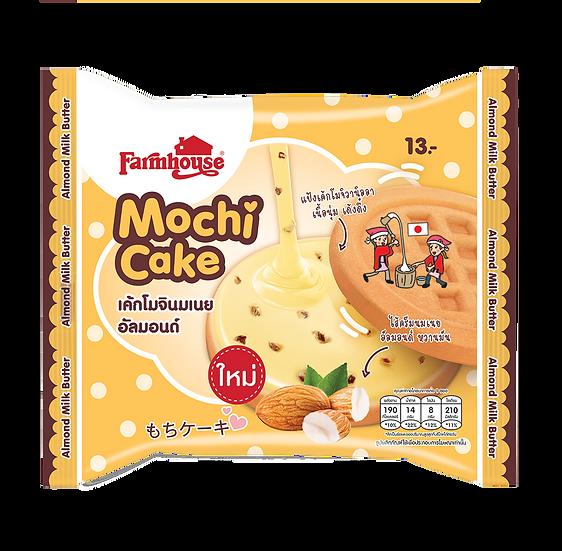 Farmhouse Almond Milk Butter Mochi Cake 55 grams Snack Cake