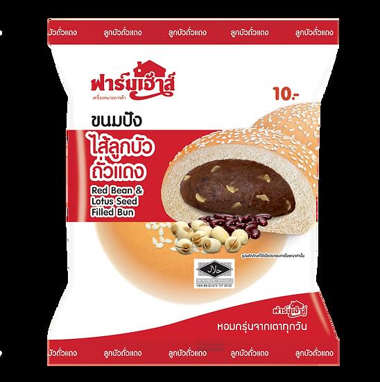 Farmhouse Red Bean-Lotus Seed Filled Bun 70 grams