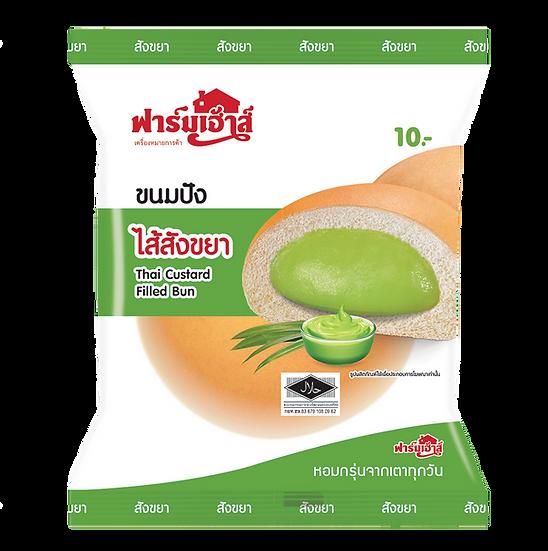 Farmhouse Thai Custard Filled Bun 80g.