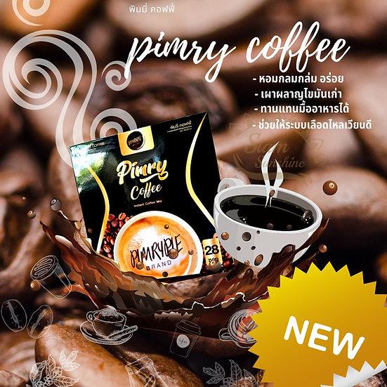 กาแฟ ลดน้ำหนัก พิมรี่พาย