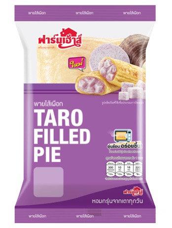 Farmhouse Taro Pie 80 grams.