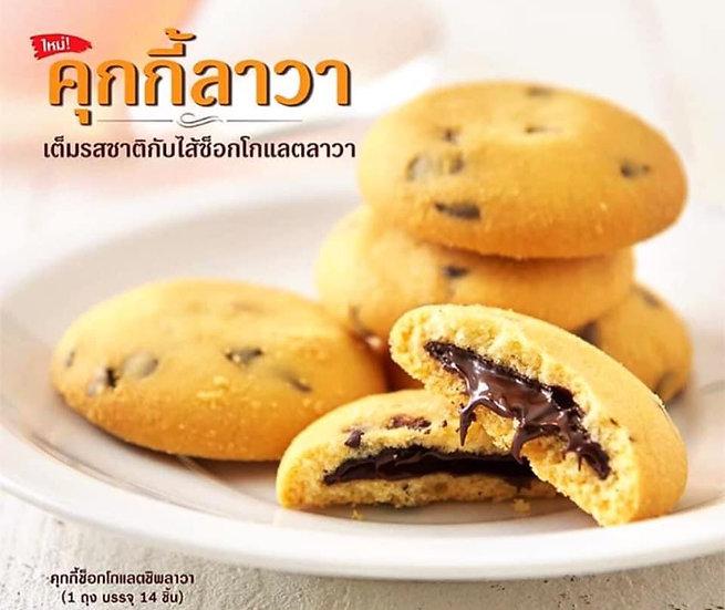 S&P Cookie Lava ชอคโกแลต