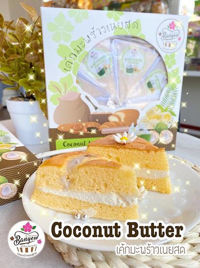 Chiffon Cake Coconut Butter 8Pcs.
