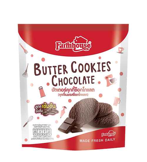 Farmhouse Butter Cookies Chocolate 50 grams.
