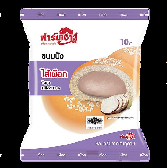 Farmhouse Taro Filled Bun 80 grams