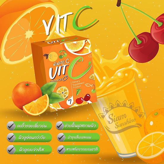 VitC พิมรี่พาย วิตามินซีชงดื่ม