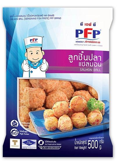 PFP พีเอฟพี ลูกชิ้นปลาแซลมอน 500 กรัม