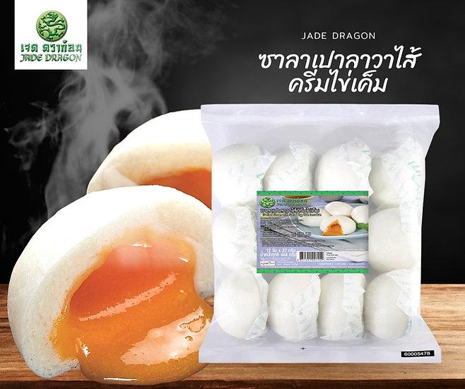 เจด ดราก้อน ซาลาเปาลาวาไข่เค็ม