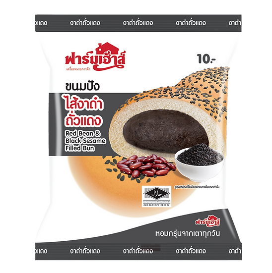 Farmhouse Red Bean Black Sesame Filled Bun 70 g.