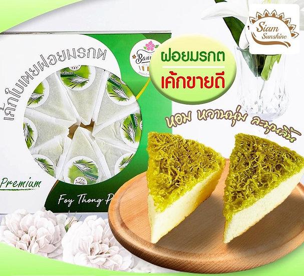 Chiffon Cake 8 Pcs .ฝอยทองมรกต
