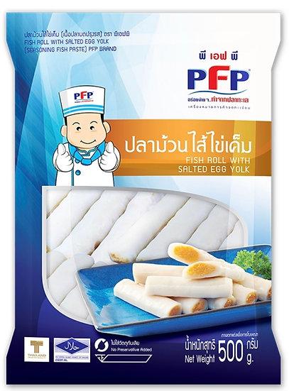 PFP ปลาม้วนไส้ไข่เค็ม 500 กรัม
