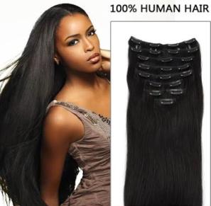 Brazilian Hair Extensions 7pcs