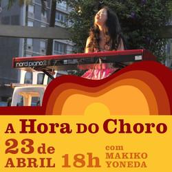 Choro Day in Brazil