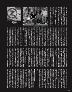 米田さん_ゲラ2