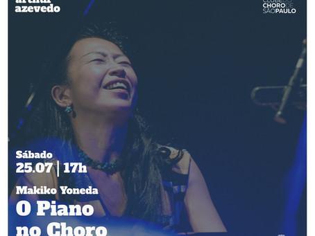 今週土曜(日本時間では日曜)!ライブ配信!SPショーロクラブ主催のピアノ特集に出演😍
