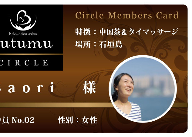 circle02.jpg