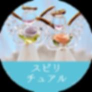 tutumall_icon03.png