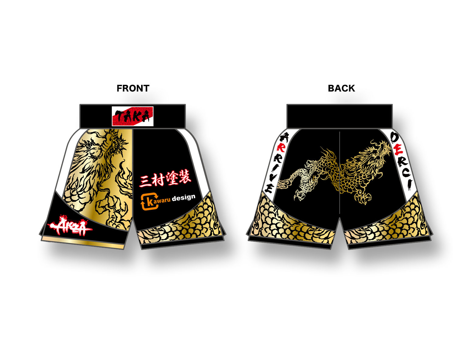 Fight pants