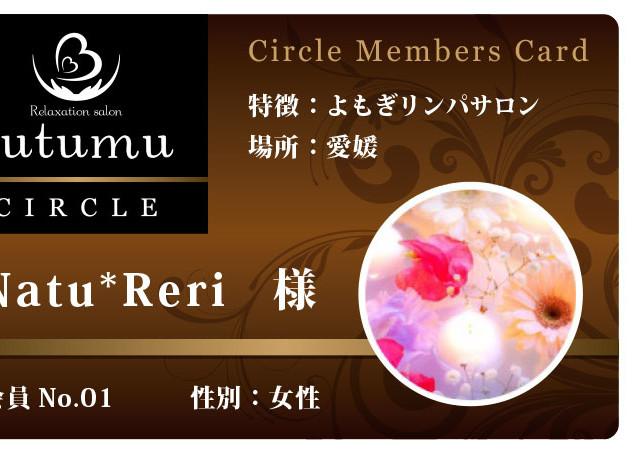 circle01.jpg