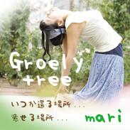 Growly tree