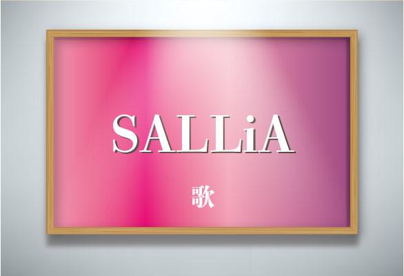 SALLiA