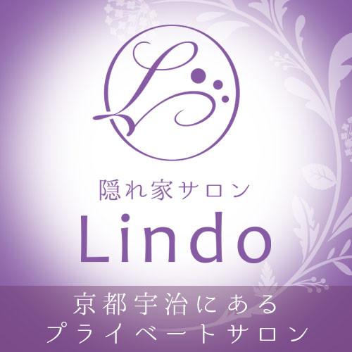 京都宇治市にあるプライベートサロン Lindo