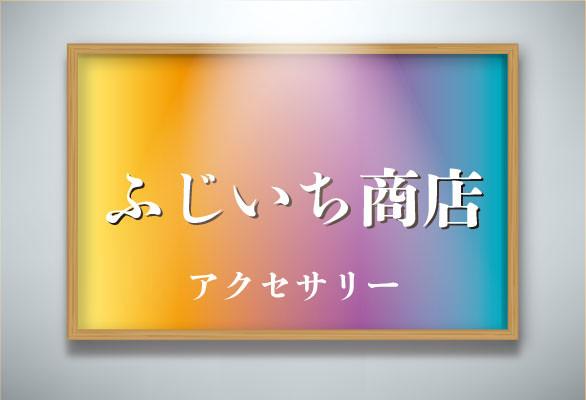 アートエキシビジョン31.jpg
