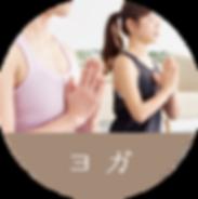tutumall_icon05.png