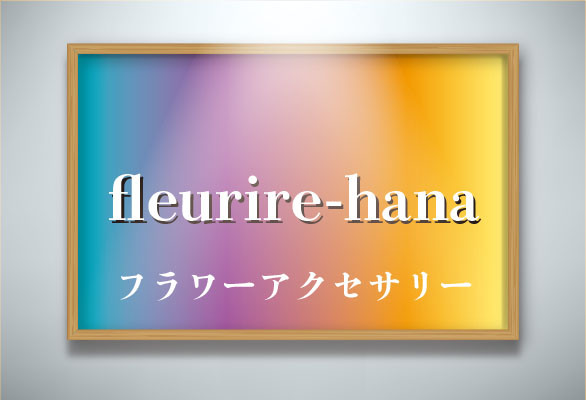 fleurire-hana
