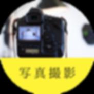 tutumall_icon07.png