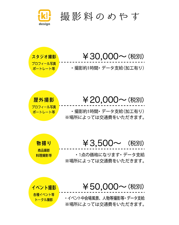 price2のコピー.png