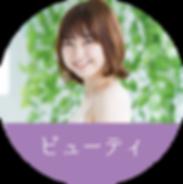 tutumall_icon02.png