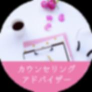 tutumall_icon04.png