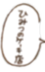 IMG20200419140201のコピー.png