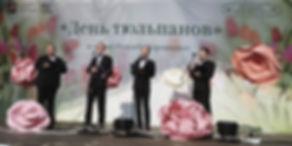 Сольный концерт в Усадьбе Воронцово 8.03.2017г.