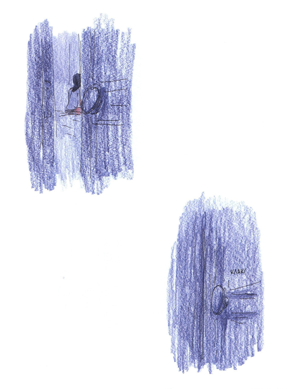 "Романтический комикс об отношениях. ""Бойня"", Бастиен Вивес. Страница 69"