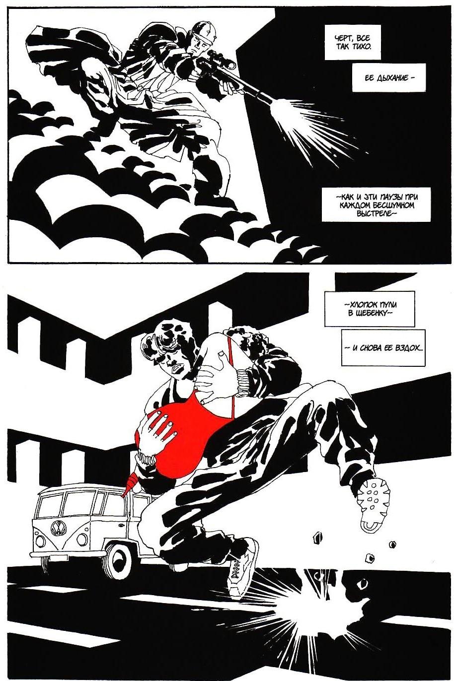 """Классический комикс на русском языке, Город Грехов. """"Крошка Носит Красное"""". Страница 19"""