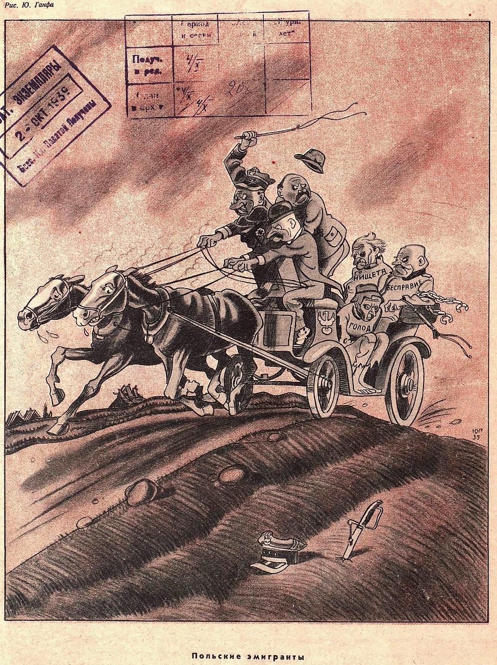 Журнал крокодил 1939г, №26. Секретный пакт Молотова, оккупация Польши. Комиксы СССР.