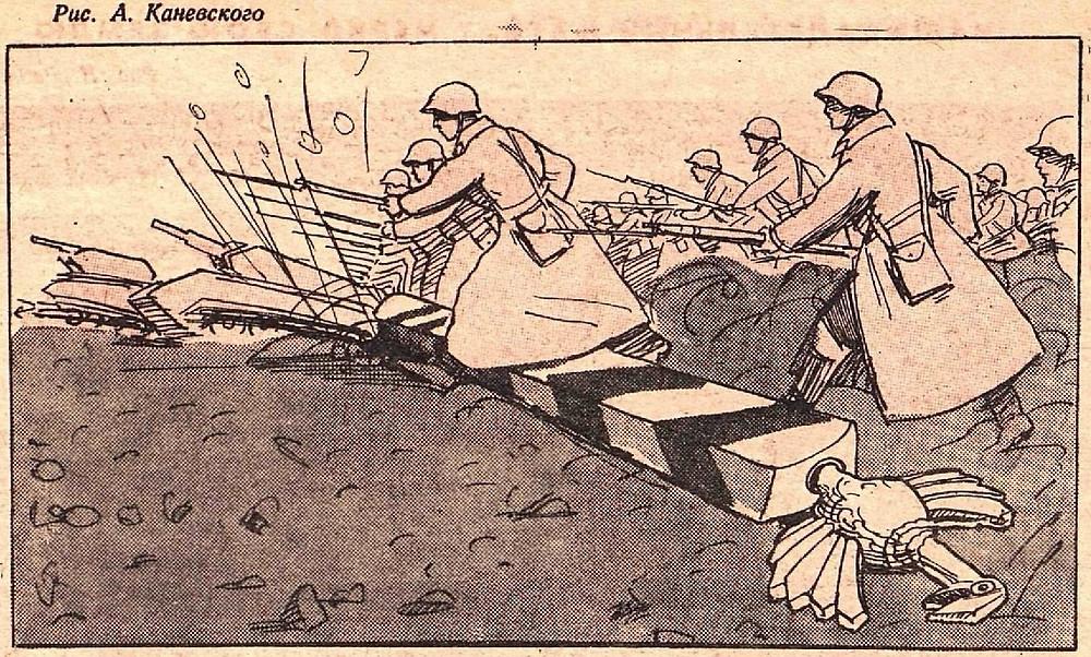 Журнал крокодил 1939г, №27.1. Секретный пакт Молотова, оккупация Польши. Комиксы СССР.