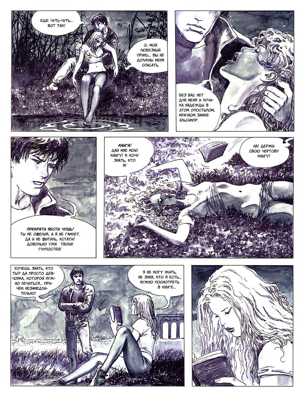 Эротический Комикс на русском. Мило Манара. Увидеть Звезды. стр.6