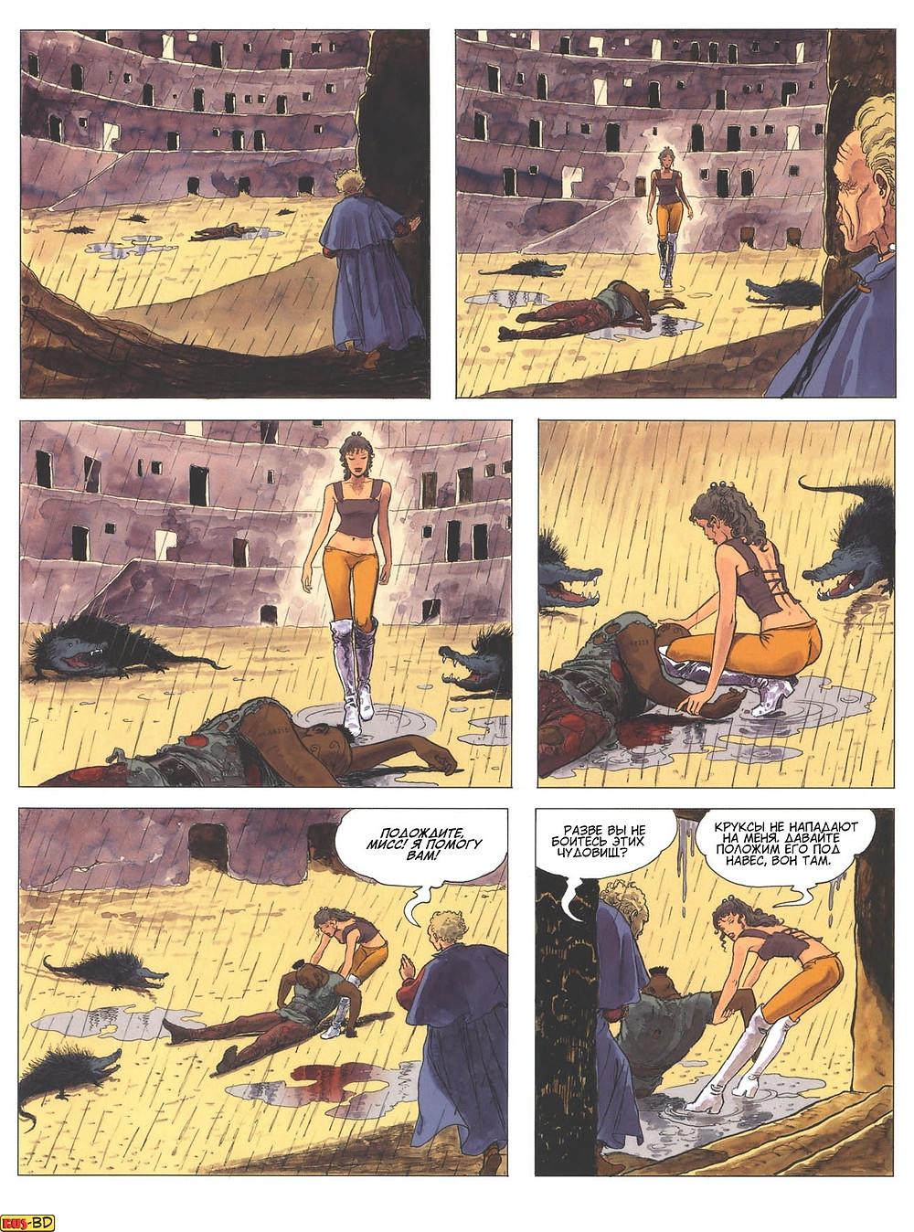 Эротический комикс на русском. Мило Манара. Пиранезе - планета тюрьма. Страница 15