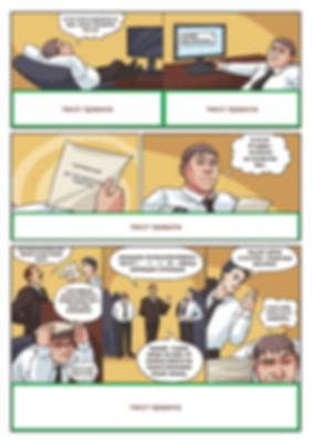 Комикс - должностная инструкция, стр. 2