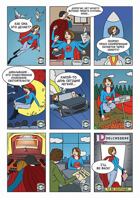 Авторский комикс коллеге на заказ. Супервумен. 2