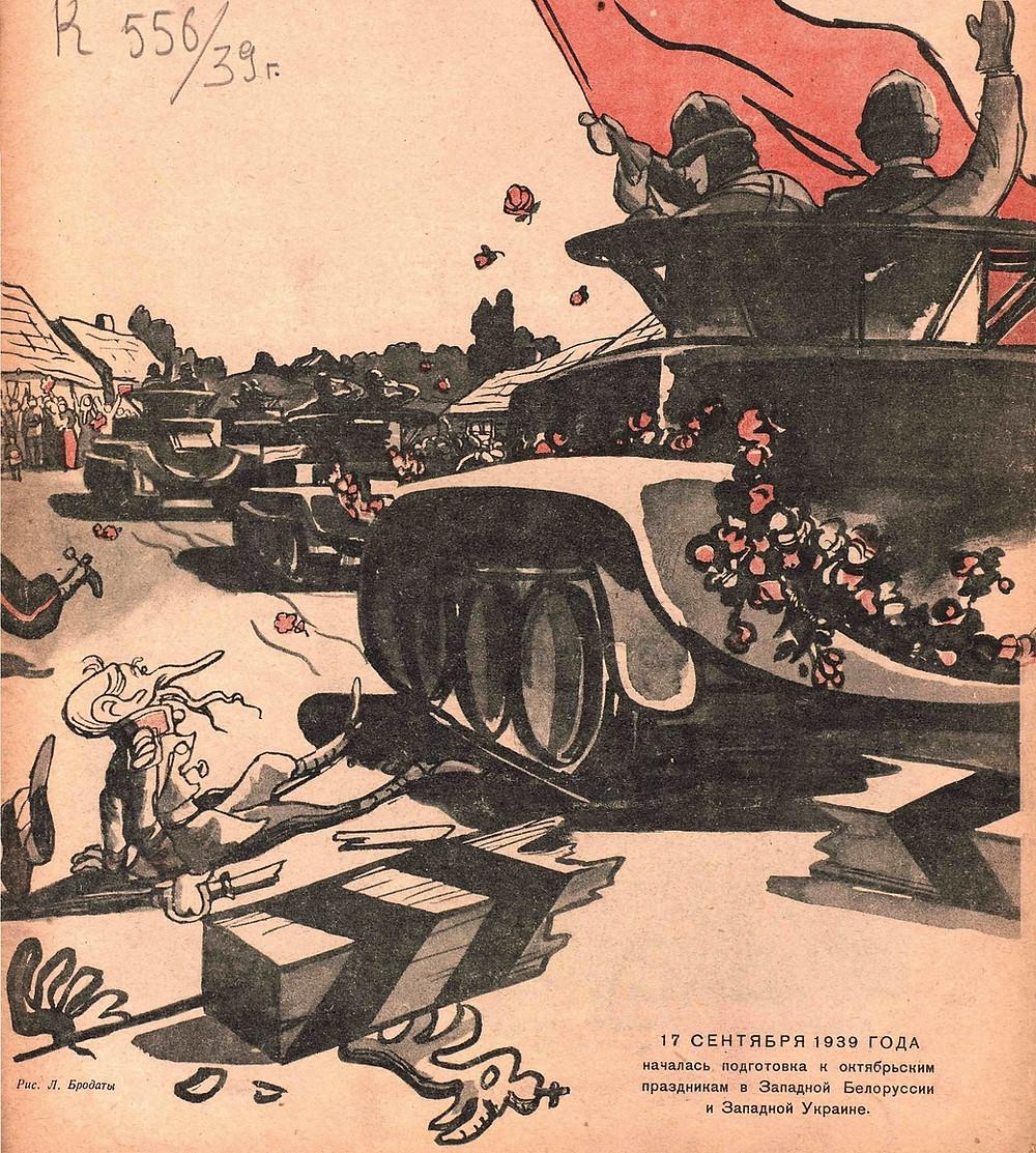 Журнал крокодил 1939г, №30. Секретный пакт Молотова, оккупация Польши. Комиксы СССР.