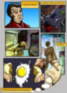 Новостной комикс об увольнении Кларксона