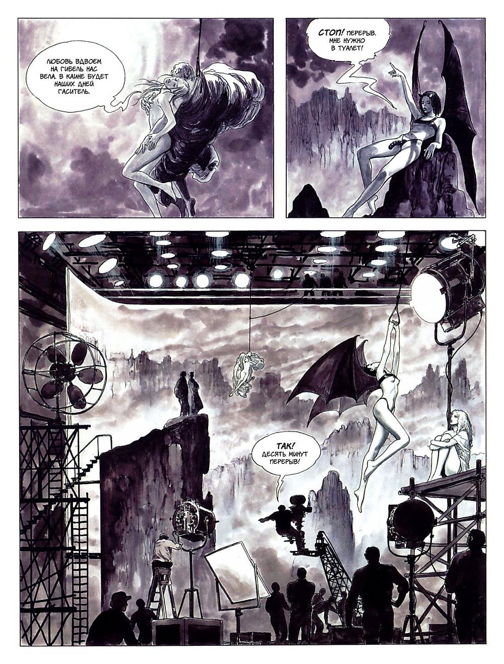 Эротический Комикс на русском. Мило Манара. Увидеть Звезды. стр.41