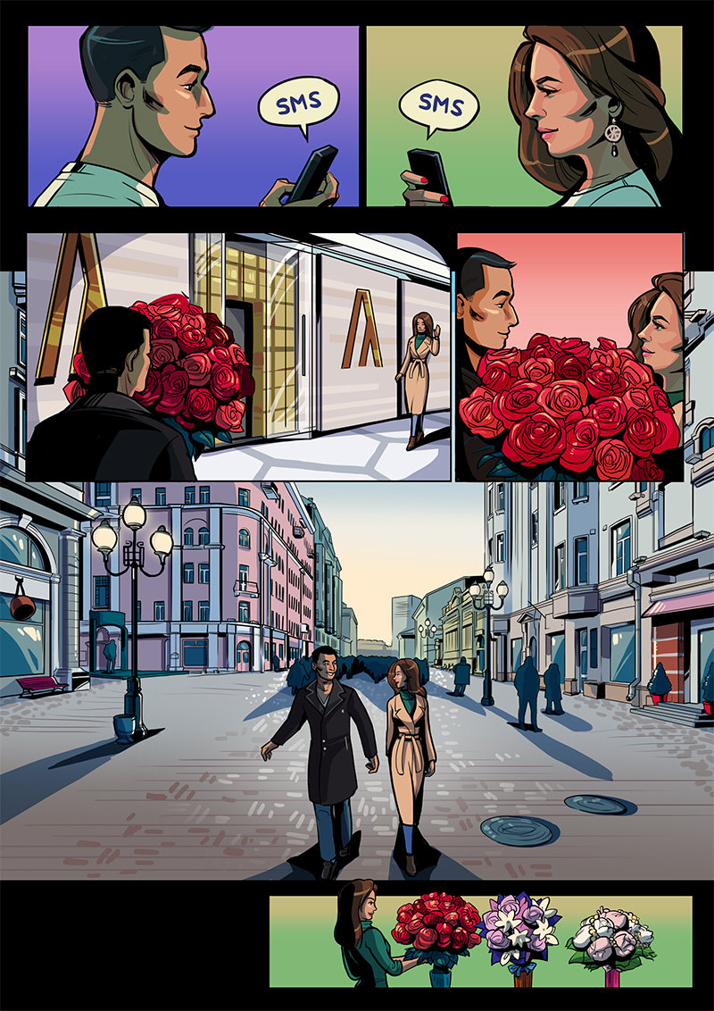Комикс на заказ Романтическое путешествие. с.3