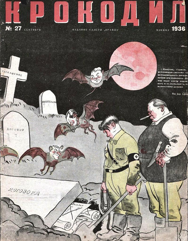 Комиксы в СССР. Журнал Крокодил 1936